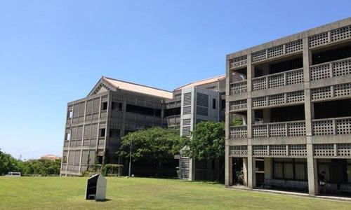 京都市立艺术大学研究生申请条件