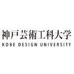 神戶藝術工科大學