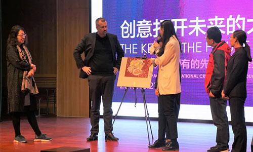 ACG X 爱和城:中德双语艺术班 就读名校更轻松!