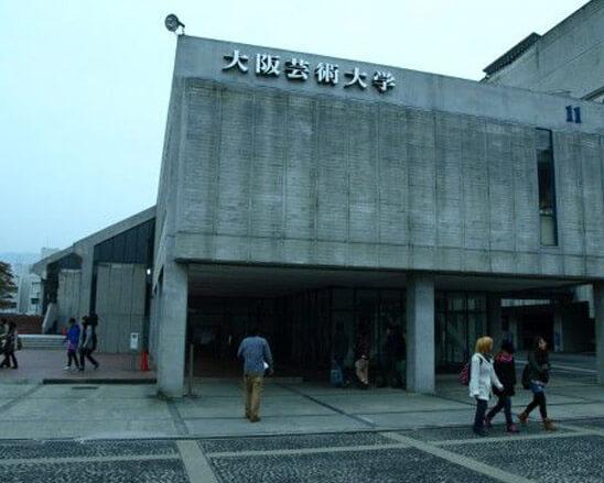 Osaka University of Arts