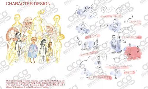 服装设计留学
