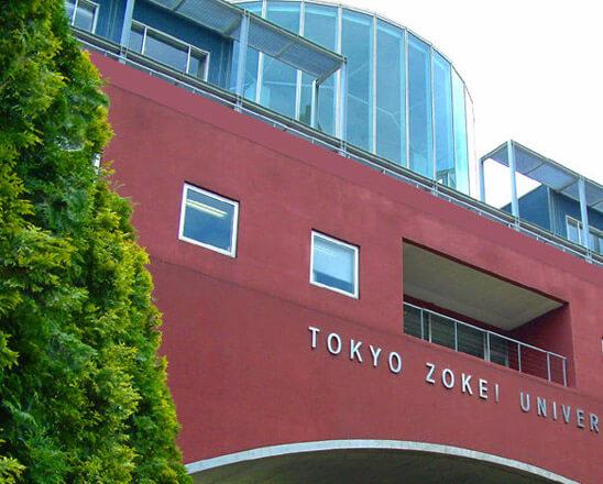 东京造形大学