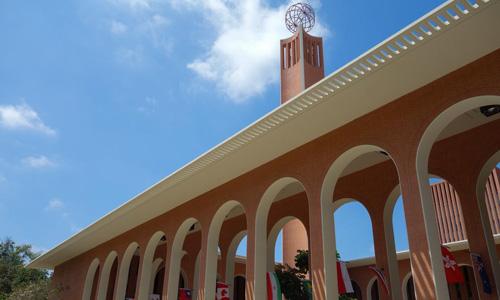 美国南加州大学一年留学费用是多少?