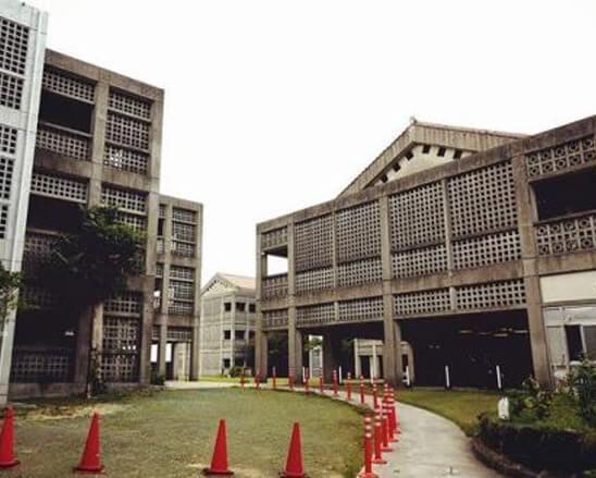 冲绳县立艺术大学