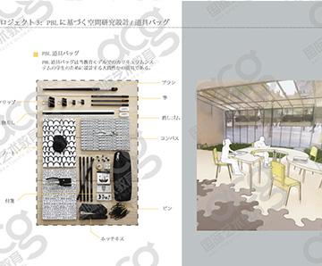 成都-王思颖-室内设计-神户艺术工科大学京都精华大学-硕士