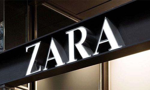 从ZARA换logo浅谈平面设计流行趋势之衬线字体的崛起