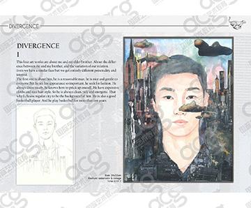 国贸校区-刘鹏程-插画-萨凡纳艺术与设计学院SCAD-本科
