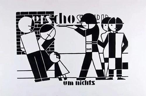 包装设计 | 2020东京奥运图标灵感来源1964年奥运会