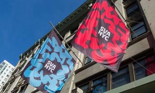 纽约视觉艺术学院交互设计怎么样?