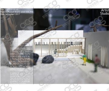 南京-徐霄璇-雪城 帕森斯 马里兰 CCA- 建筑-本科