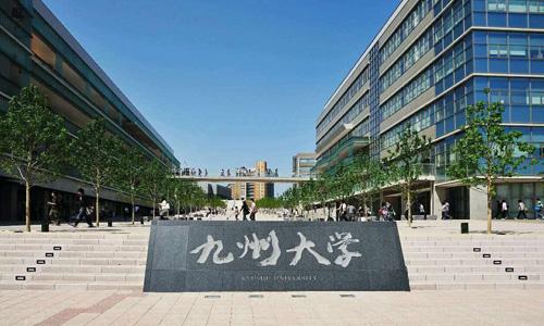 日本九州大学留学怎么样?