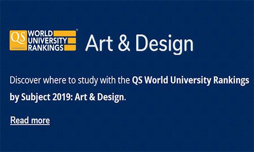 最新:2019年QS世界大学艺术类专业排名 皇艺第一