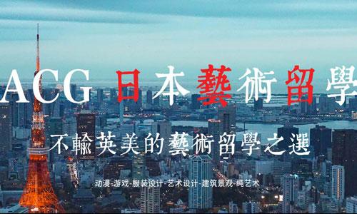 在疫情下去日本留学的签证将受到哪些影响呢?