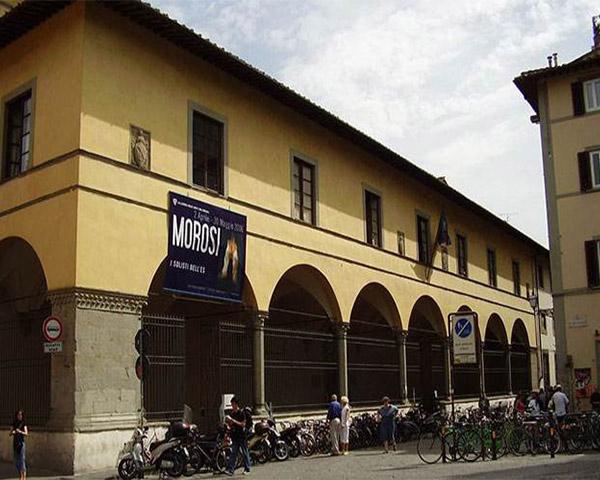 佛罗伦萨国立美术学院