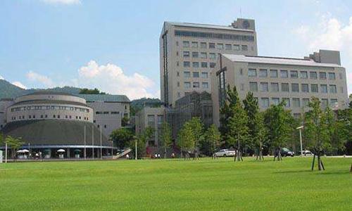 申请去吉备国际大学留学好不好?