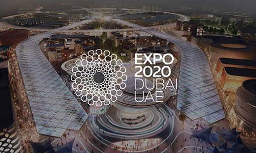 """提前感受2020迪拜""""创造未来""""世博会,优秀学员可获迪拜政府推荐信!"""