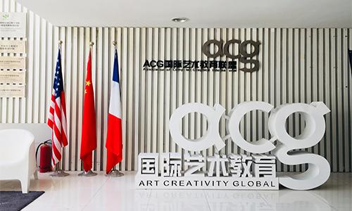 ACG国际艺术教育有什么优势?