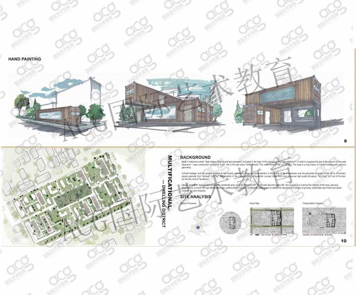 谢菲尔德大学-城市规划-研究生-孟凯华-ACG国际艺术教育