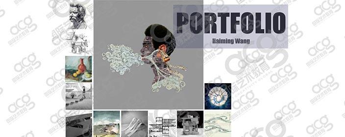 案例校区-王海明-建筑设计-罗德岛设计学院 RISD-本科