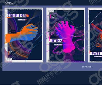 武汉校区-刘佳颖-平面设计-拉夫堡大学格拉斯哥大学伦敦艺术大学-伦敦传媒学院-硕士