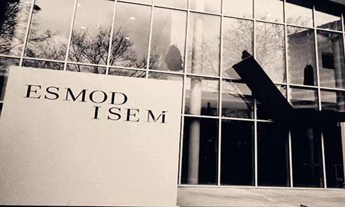法国ESMOD国际服装设计学院本科专业及申请要求