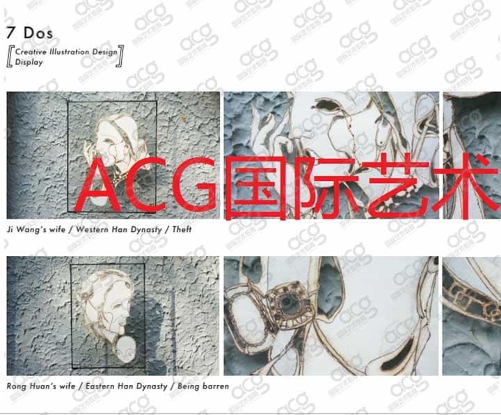 伦敦艺术大学-平面设计-研究生-陈珂欣-ACG国际艺术教育