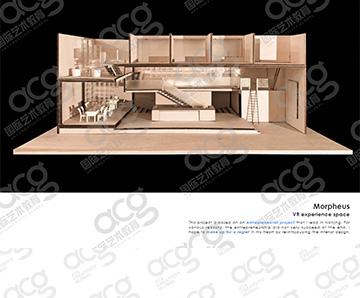 南京校区-室内-环行-室内设计罗德岛设计学院 RISD硕士