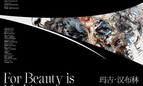 "ACG×看展團丨英國藝術界脾氣最暴躁的""老祖母""來廣州啦!"