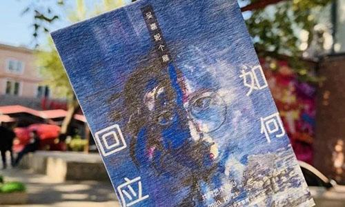 ACG学生个展回顾:藏在798艺术区的梦想秘密