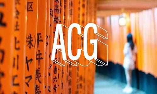 ACG独家定制:2020日本东京考察研学项目