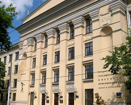 All-Russian State University of Cinematography named after S. A. Gerasimov