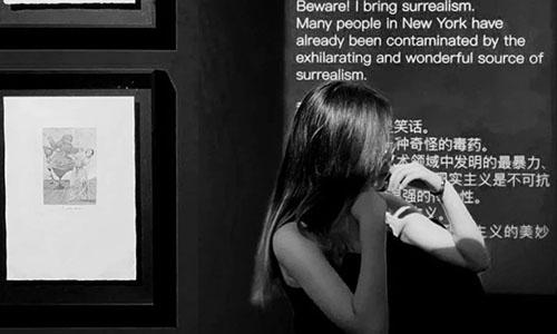 798宝藏艺术展专访:在不断的确认和失望之间徘徊