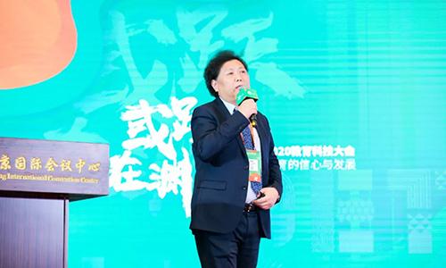 ACG创始人张军出席芥末堆GET2020大会:不破不立,未来可期!