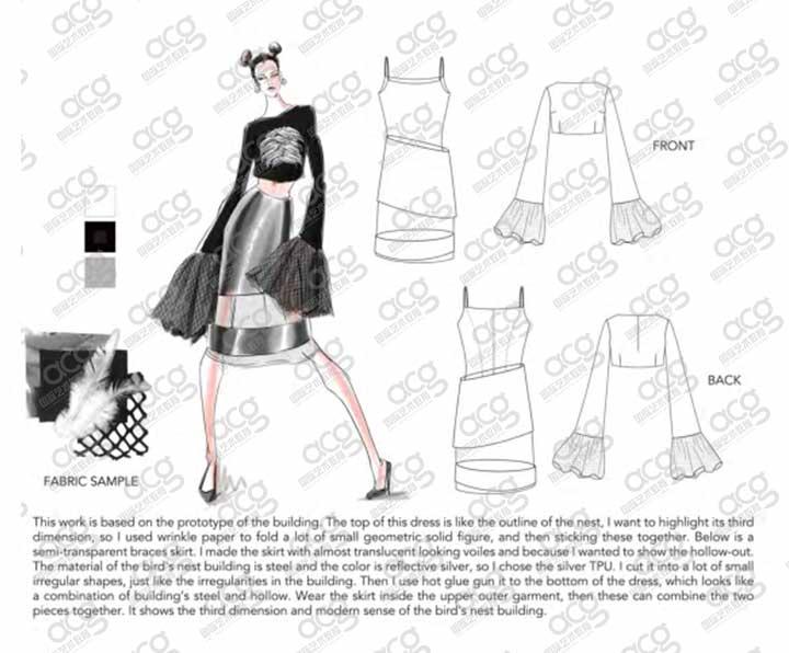 奖学金15000-奥蒂斯艺术设计学院-服装设计-本科-贾亦真-ACG国际艺术教育