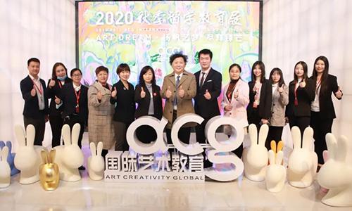 活动回顾:ACG 2020秋季留学教育展上海站落幕!