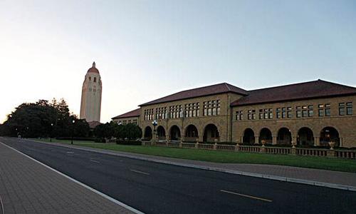 留学去斯坦福大学好不好?