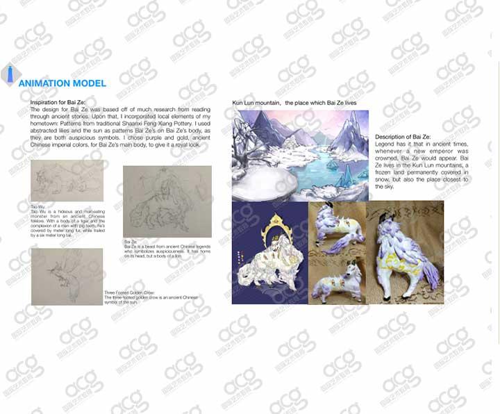 马里兰艺术学院-动画-本科-任婧文-ACG国际艺术教育