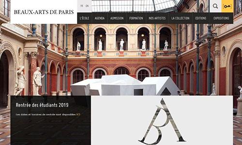 法国艺术设计院校盘点 | 艺术院校种草