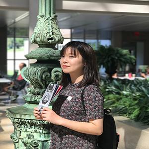 Ms Cui