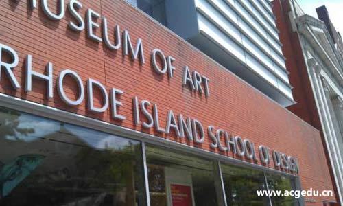罗德岛设计学院