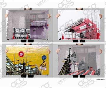 杭州-汪天琦-平面设计-罗德岛-美国-本科