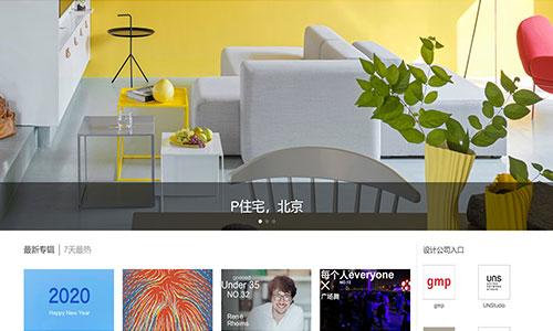 干货分享:建筑专业必须知道的20个网站