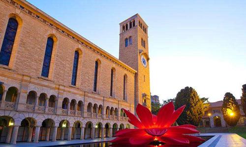 西澳大学留学怎么样?