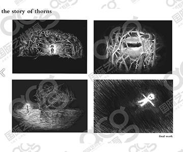 上海校区-倪誉荣-插画-纽约视觉艺术学院SVA-本科