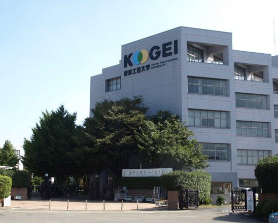 东京工艺大学