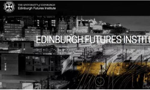 爱丁堡大学建立新学院EFI