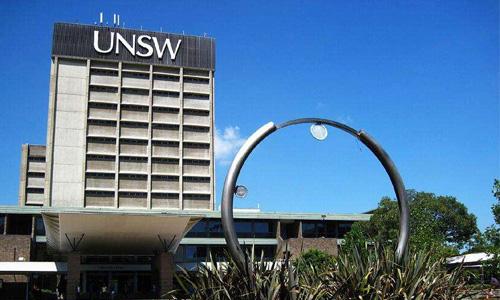 新南威尔士大学申请条件