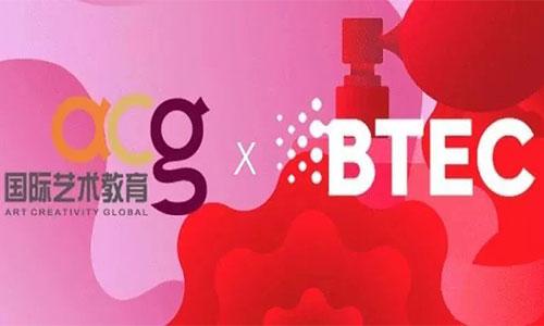 ACG BTEC 艺术设计预科,助你直升TOP10艺术梦校!