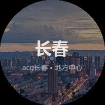 acg藝術留學