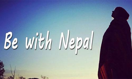 尼泊尔艺术公益行:在这个冬天,做个温暖的人